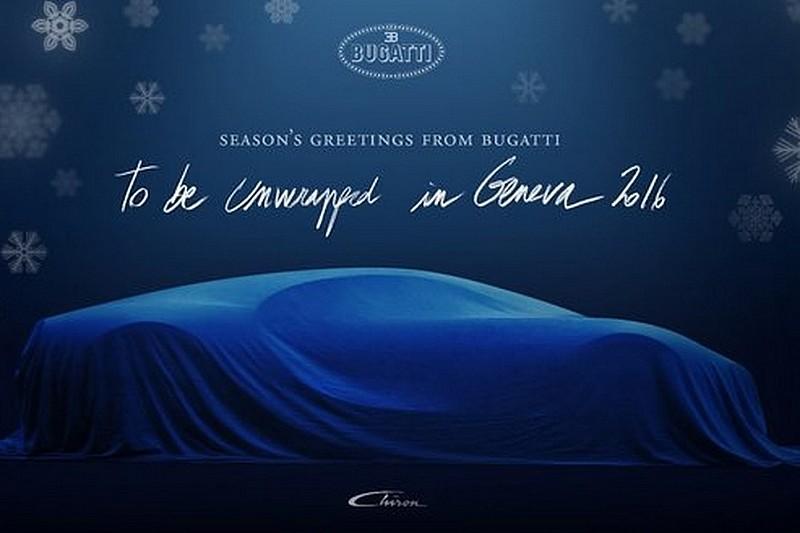 """""""Felicitaciones en estas fechas de parte de Bugatti - Desvelado en Geneva 2016"""""""